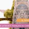 Congres de Chirurgie Pediatrică, Strasbourg, 9-11 octombrie 2019